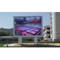 Quality Full Color Smd Outdoor Led Display , Asynchronous P6 Smd Led Panel Display for sale