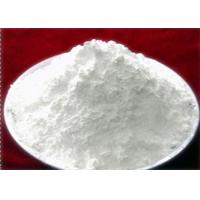 Buy cheap Bodybuilding Creatine monohydrate Pharmaceutical Raw Material CAS 6020-87-7 from wholesalers