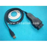 Quality VAG912 HEX CAN USB CABLE for sale