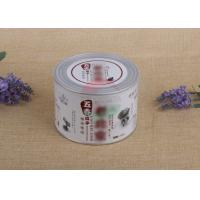 China Recyclable Custom Spiral Paper Round Box Print Kraft Easy Open Canister on sale