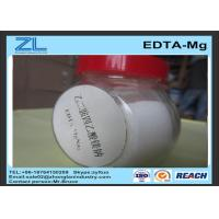 China Magnesium Disodium EDTA  Chemical Cas 14402-88-1 soluble in water on sale