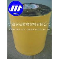 China Pipe Tape, Pipe Wrap Tape, Piping Tape, Pipe Wrapping Tape on sale