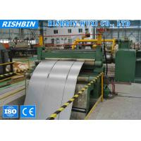 Quality Carbon Steel Metal Slitting Machine for sale