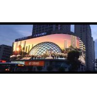 Quality Waterproof DIP P16 Curved LED Display Cabinet Outdoor Energy Saving 7000~7500cd/㎡  Brightness for sale