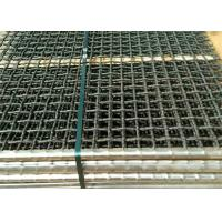 Buy cheap Carbon Steel Vibrating Screen Wire Mesh , Self Cleaning Woven Wire Square Mesh from wholesalers
