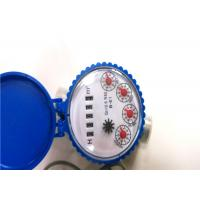Quality Single Jet Water Meter Dry Dial LXSC-15D For Resident, Remote Reading Water Meter for sale