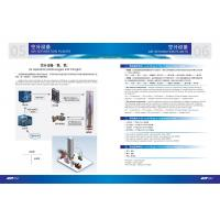 Quality High Capacity Cryogenic Air Gas Separation Plant , Liquid Oxygen Generator for sale