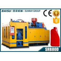 Quality High Output Plastic Water Tank Making Machine , Triple Head Small Blow Moulding Machine SRB80D-3 for sale