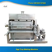Quality Small factory machine full automatic 4x4 2500 egg tray manufacturing machine for sale