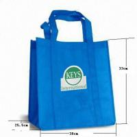 Quality Generic Supermarket Non Woven Shopping Bags Non Woven Fabric Bags for sale