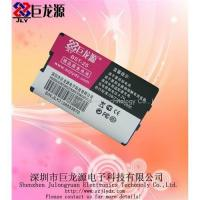 Quality mobile phone battery for Sony Ericssion BST-25 for sale