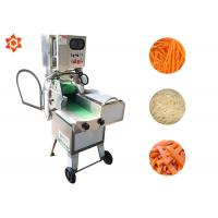 Quality Multifunction Commercial Electric Slicer Dicer Green Leafy Vegetable Cutter for sale