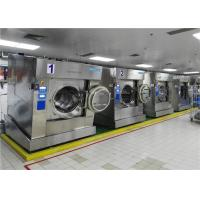 Quality Professional Cloth Industrial Washing Machine Automatic Laundry Equipment for sale