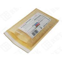 """Buy Brown Self Adhesive Bubble Wrap Shipping Envelopes 180*260"""" at wholesale prices"""