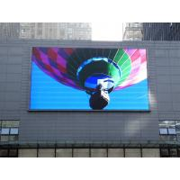 China Waterproof LED Video Wall Screen Outdoor Advertising Display P10 Constant Current on sale