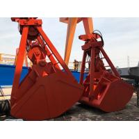 Quality OUCO Grab Bucket Radio Remote wireless Control rope control marine Grapple for sale