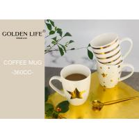 Quality Ceramic Christmas Themed Mugs 360ML Capacity With Real Gold Star And Lines Pattern for sale