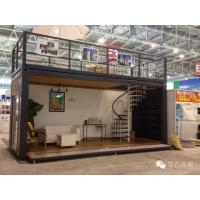 Quality Movable Easy install Durable modern prefab homes 4 corner casts for sale