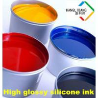 Quality Silicone Rubber Spraying Ink For Silicone Keypad,Silicone Cellphone Case for sale