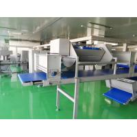 Quality Puff Pastry Line Puff Pastry Making Machine With Auto - Freezing Tunnels And 850 Mm Width Laminator for sale