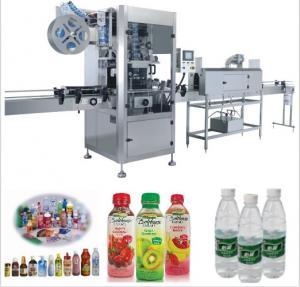 China High Efficiency Auto Shrink Wrap Machine / Shrink Wrap Label Machine on sale