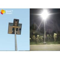 Buy cheap 30 Watt Intelligent Solar Street Light IP65 Sensors In All In One CE RoHs from wholesalers