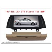Quality China Supplier Two DIN Car DVD Player for 2013 BMW 3 Series for sale