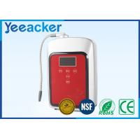 Quality Home Silver ABS Alkaline Water Ionizer 330mm * 210mm * 115mm Antioxidant for sale