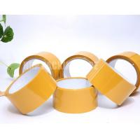 Quality BROWN PARCEL TAPE,Brown Carton Sealing Tape,Tan Packaging Tape for sale