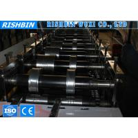 Buy LSF Drywall Steel Sections Steel Frame Roll Forming Machine with 20 - 25 Steps at wholesale prices