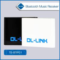 China Factory supply!CSR 30pin Wireless Bluetooth Music Receiver for ipod Speaker,Certificate Support on sale