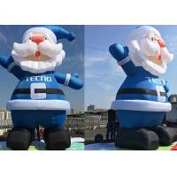 China Big Festival Custom Inflatable Christmas Decorations For Advertising Promotion on sale