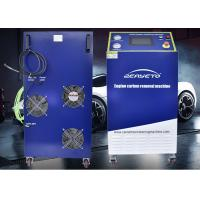 Buy cheap Mobile Engine Automotive Carbon Cleaner Decarbonisation Negative Pressure Mode from wholesalers