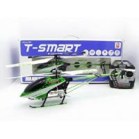 Marauder 3d Rc Helicopter H06xbm-12