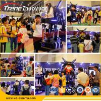 Buy cheap One Player 9D VR Simulator Eagle Flight and Shooting Interactive Games from wholesalers