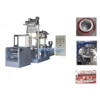 Buy PVC Heat Shrinkable Film Extrusion Machine at wholesale prices