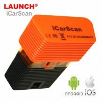 Quality 2018 New LAUNCH X431 iCarScan Auto Diagnostic Tool Full Systems For Android/IOS With 10 Free Software Update Online for sale