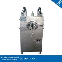 Quality Drum Changeable Tablet Film Coating Machine With Siemens Controlling System for sale