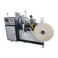 Quality Eco Friendly Paper Cups Making Machines / High Power Paper Cup Shaper for sale