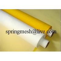 China digital screen printing machines t shirts/polyester printing mesh on sale