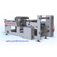 Buy cheap Automatic Paper Slitting And Rewinding Machine Cup Straw Making Support from wholesalers