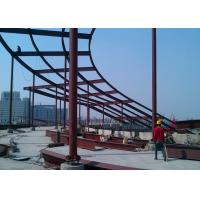 Quality High rise building top decoration steel  structure construction for sale