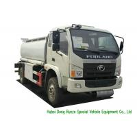 Quality Forland Transport Liquid Tank Truck / Mobile Refueling Truck 3000L-4000L for sale