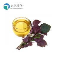 China Food Supplement Natural Plant Oils Perilla Seed Oil For Immune System on sale