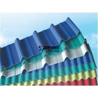Buy High Utility Corrugated UPVC Roofing Sheet Tile/plastic tile making machine at wholesale prices