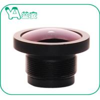 Quality 1/3'' Sensor Fixed Aperture Infrared Camera Lens , 5MP Wide Zoom Lens  for sale