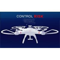 Quality Cheerson Hobby(drones with camera and gps) Helicopter Quadcopter Toys Drone With Camera for sale