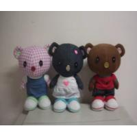 Buy cheap Stuffed Plush dolls character puppet doll from wholesalers