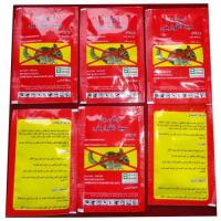 China rodenticide on sale