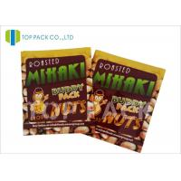 Quality Back Sealing Custom Printed Laminated Pouches Foil Crisps Packaging for sale